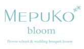 Mepuko-Bloom認定校ページロゴ.jpg