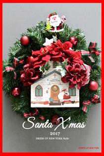 サンタクリスマス3.jpg