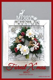 フォレストクリスマスHP.jpg