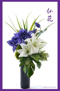 仏花紫HP.jpg